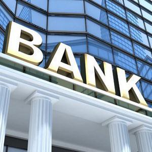 Банки Пыталово