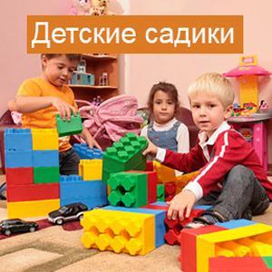 Детские сады Пыталово