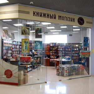 Книжные магазины Пыталово