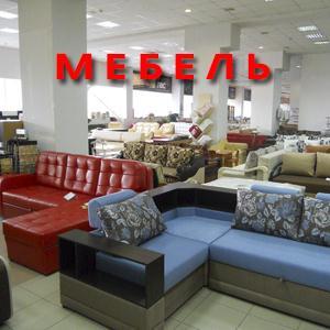 Магазины мебели Пыталово