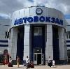 Автовокзалы в Пыталово