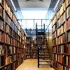 Библиотеки в Пыталово
