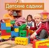 Детские сады в Пыталово