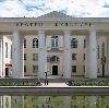 Дворцы и дома культуры в Пыталово