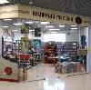 Книжные магазины в Пыталово