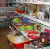 Магазины хозтоваров в Пыталово