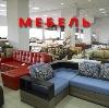 Магазины мебели в Пыталово