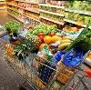 Магазины продуктов в Пыталово