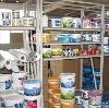 Строительные магазины в Пыталово