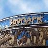 Зоопарки в Пыталово
